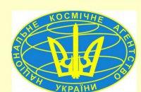 Голова Держкосмосу заявив, що Україна збирається побудувати власний космодром