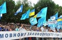 """У Дніпропетровську на підтримку """"мовного"""" закону вивели бюджетників"""