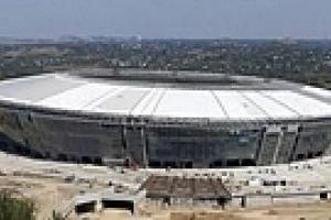 Футбольные матчи на «Донбасс Арене» будут проводиться с 1 сентября