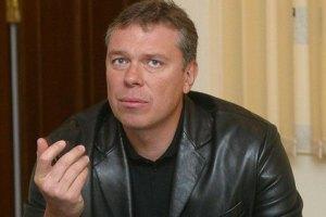 """БК """"Київ"""" скоро зникне?"""