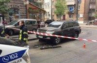 В центре Киева взорвался автомобиль, пострадал мужчина (обновлено)