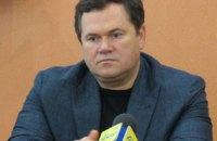 """В Луцке общественное формирование """"Стража порядка"""" следило за Соболевым и Семенченко, - СБУ"""