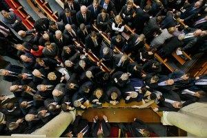 Декларации о доходах показали только 183 депутата