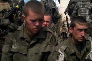 СБУ показала літнє відео з узятими в полон російськими військовими