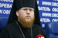 Синод не переносив засідання щодо автокефалії, - УПЦ КП
