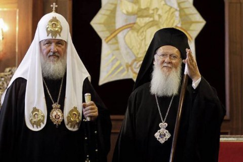 Глава РПЦ звинуватив Вселенський патріархат в агресії