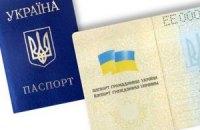 Янукович ветировал законопроект о биометрических паспортах