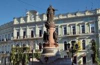Верховний Суд узаконив одеський пам'ятник Катерині II