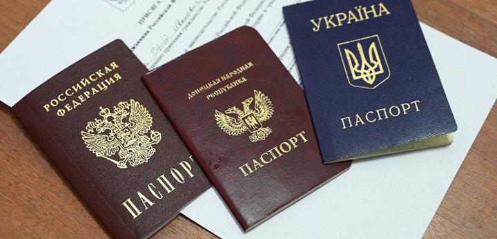 Жителям окупованих територій роздають російські паспорти
