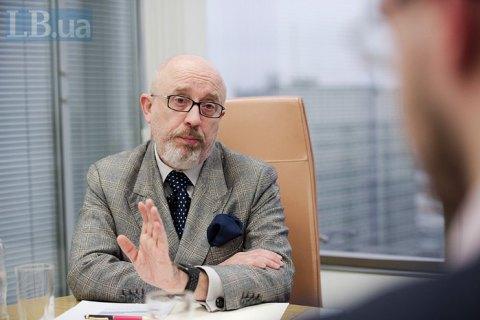 Жодного документа на нормандській зустрічі Україна не підписала, - Резніков