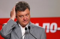 Рада призначила інавгурацію Порошенка на 7 червня