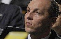 Прокуратура отказалась закрыть уголовное дело против Парубия