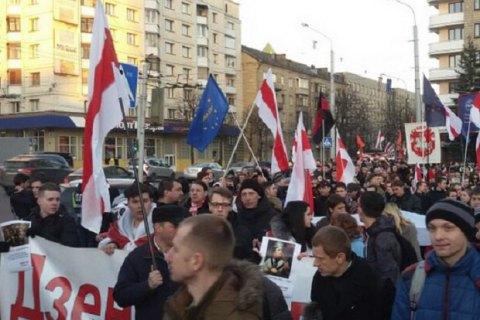 У Білорусі протестом проти Лукашенка відзначили День Волі