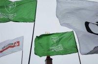 Бій прапорів під Крутами