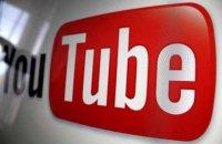 """В России обвинили """"зарубежные силы"""" в подстрекательствах через YouTube"""