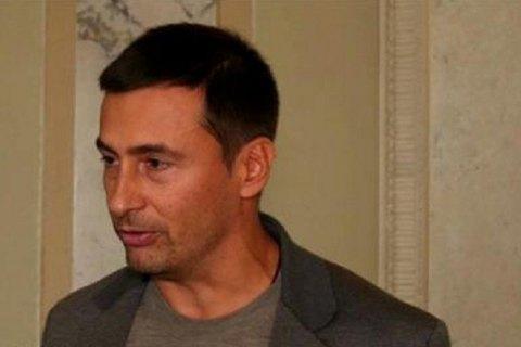 ВАКС наложил арест на имущество экс-нардепа Ищенко