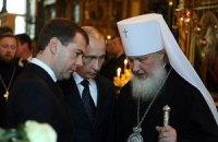 Патриарх Кирилл: тень Путина? Ч. 2. «Громоотвод»