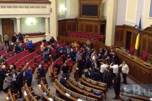 Верховная Рада приступила к работе