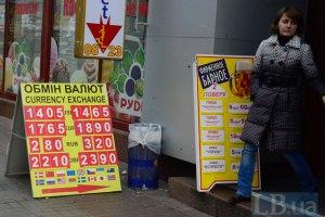 Гонтарева: доллар должен стоить 12,5-13 гривен