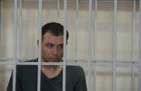 Суд арестовал на два месяца 16 участников столкновений у Рады (обновлено)