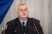 Нацполиция сменила начальника полиции охраны