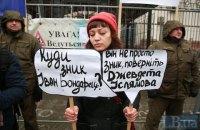 У российского посольства в Киеве прошла 17-я акция в поддержку пропавших крымчан