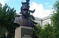 У Києві відкрили пам'ятник австрійському ерцгерцогу Василю Вишиваному