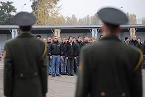 Восени в армію наберуть 19 тис. призовників