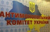 АМКУ выдал разрешения на покупку новых активов видным олигархам