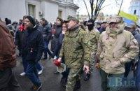 Суд відпустив комбата ОУН Коханівського під особисте зобов'язання