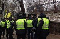 Полиция Киева усилила охрану правительственного квартала