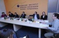 Демократия по-украински