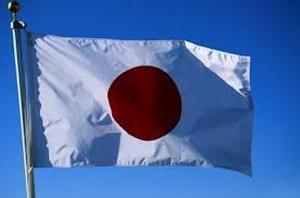 Япония: новый ядерный регулятор устанавливает новые стандарты безопасности