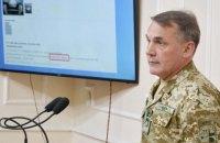 СБУ заподозрила Россию в подготовке фейковых радиопереговоров, связанных с событиями возле Керченского пролива