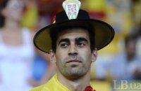 Іспанія профукала Олімпіаду в матчі з Гондурасом