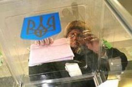 Избирательной кампании президента дали старт