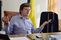 ЦВК заборонила агітацію на місцевих виборах у Красноармійську та в Маріуполі