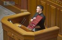 Савченко хочет вернуться в Раду