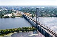 У Києві у вихідні обмежать рух по Південному мосту через ремонтні роботи