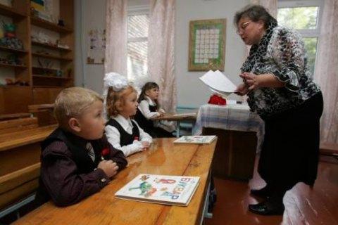 Вчителям підвищать оклади до трьох мінімальних зарплат