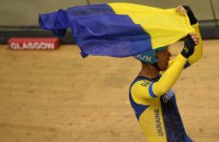 Объединенный чемпионат Европы: Украина вышла на второе место после первого медального дня