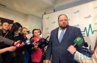 Стефанчук анонсировал медицинский и цифровой кодексы