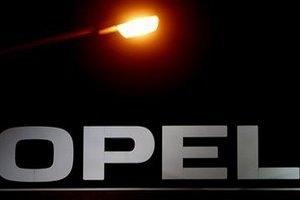 General Motors сворачивает производство Opel в Европе