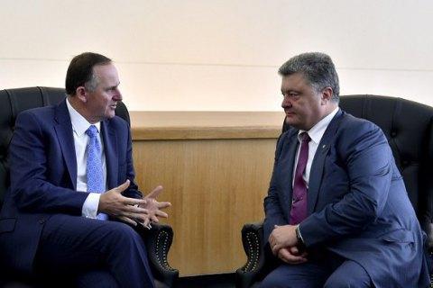Президент України вперше за часи незалежності провів переговори з прем'єром Нової Зеландії