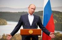 """Путин назвал четыре составляющие """"генетического кода"""" россиян"""
