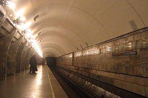 У столичній підземці людина впала під поїзд