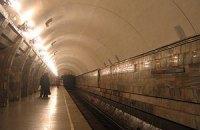 В киевском метро снова остановились поезда