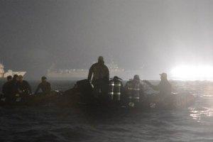 Число жертв катастрофи порома в Південній Кореї зросло до 248 осіб