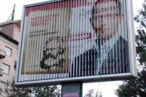 У Києві розкрили інформацію про власників білбордів та лайтбоксів