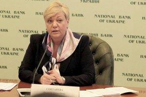 НБУ запретил банкам выдавать кредиты на покупку валюты